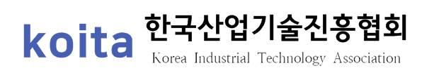 한국산업기술진흥협회 바로가기 로고 이미지